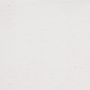 Polyesterová tkanina, gramáž 220 g/m2, šíře 156 cm