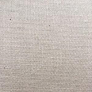 Bavlněná tkanina, šíře 150 cm, 180 g/m2